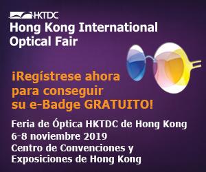 Feria Hong Kong_300x250